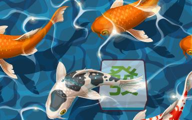 Rank 20 Badge - Quinn's Aquarium