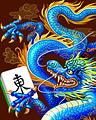 Eastern Dragon Badge - Mahjong Garden HD