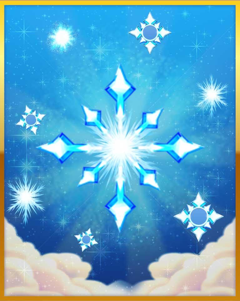Frosty Boom Boom Badge - Bejeweled Stars