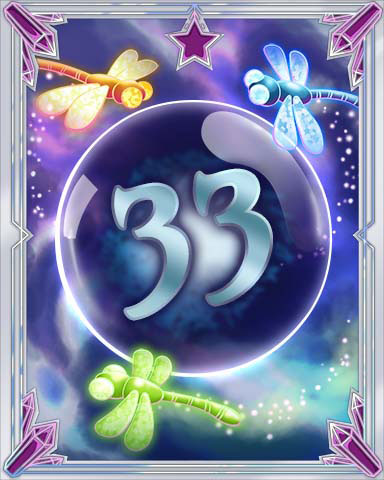 Magic Dragonfly 33 Badge - Solitaire Gardens