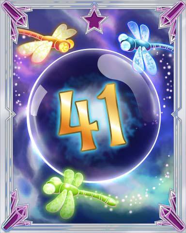 Magic Dragonfly 41 Badge - Big City Adventure